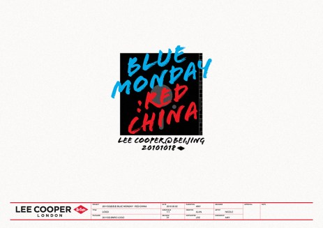 retailing event logo deign of Blue Monday:Red China 2010 | Lee Cooper in China :: retailing fashion show and event management