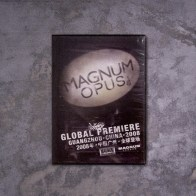 "after event highlight video of ""Event Magnum Opus 2008"" on DVD 