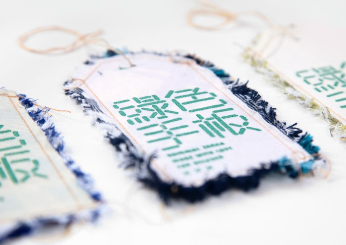 Green Hands :: upcycling hangtag
