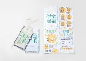sewn upcycling hang tag, folded hang tag and unfolded front side | Green Hands :: Upcycling DIY Merchandises Brand :: Branding and Packaging Design