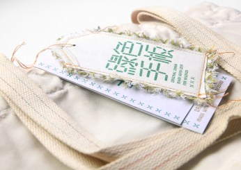 set of recycling branded hang tag, information hang tag, folded from A4 | Upcycling DIY Merchandises Brand - Green Hands :: branding packaging design
