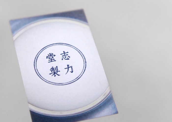 close up print emboss stamp signature view thick back ceramics Chinese | Venture Capitalist in Hong Kong : : Personal Branding and Business or Name Card Design