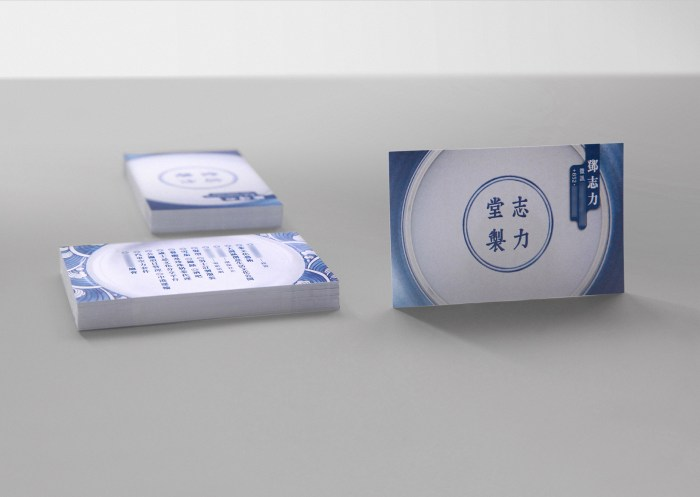one stand up front back stack lower view ceramics Chinese stamp signature | Venture Capitalist in Hong Kong : : Personal Branding and Business or Name Card Design