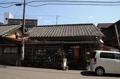 窪川駅から徒歩約10分 NTT前のこのみ食堂