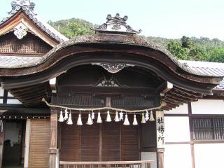 白鬚神社社務所