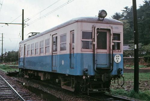 モハ1005