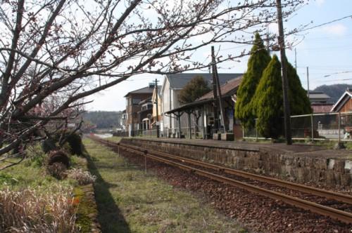長(おさ)駅