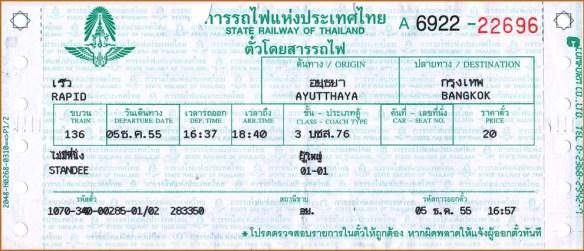 37_アユタヤ→バンコク_切符