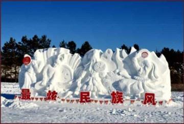 07_雪像2