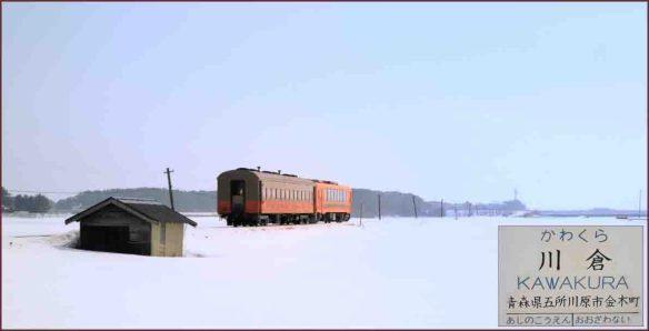 22_川倉の雪原