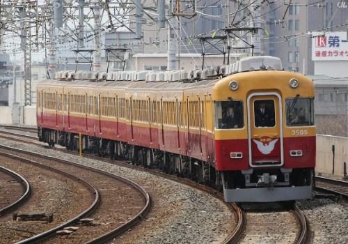 Last Run 京阪電車旧3000系7両編成/2013.3.31/Posted by 893-2