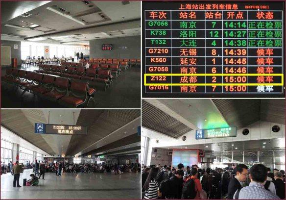 04_上海駅