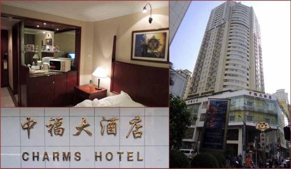 04_ホテル1