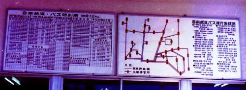 路線図 61-8-10