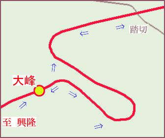 04_大嶺ループ0