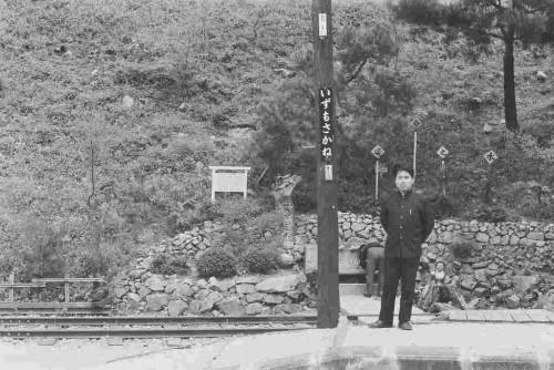 延命水 昭和時代は、この水は国鉄が管理していた