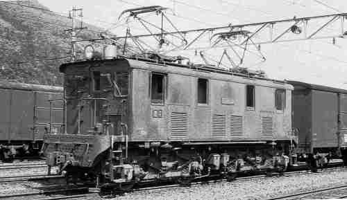 ED2612