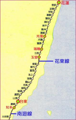 00_鉄道地図-1(圧縮)