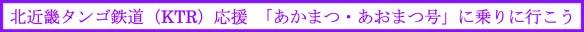 (Microsoft Word - 225266217221 1)