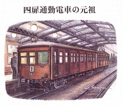 鶴見臨港モハ220_NEW