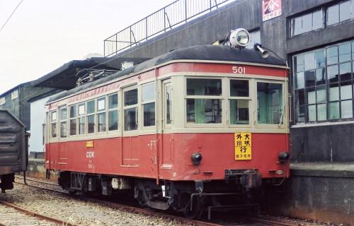 銚子501