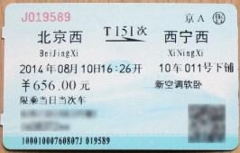DSCN3380_3