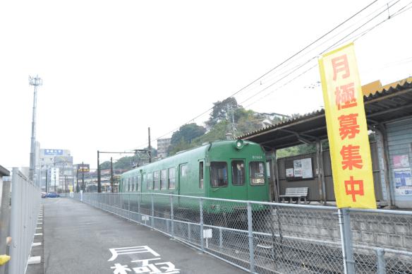 熊本電鉄201410DSC_0637