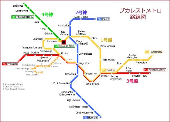 04_ブカレストメトロ路線図_04
