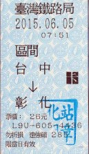 01_切符01001