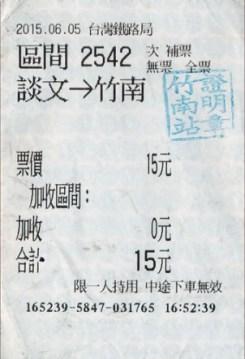 01_切符05_100