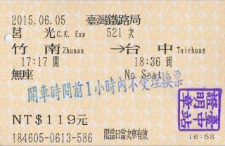 01_切符06_100