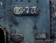 DSCN3659003