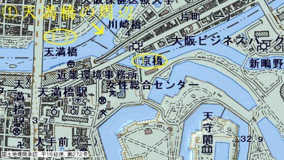 天満橋、周辺の地図