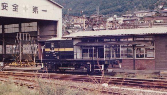 ヒ628 昭和53年 糸崎客貨車区にて