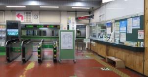 吉田駅構内_パノラマ1
