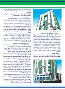 in side-page-0013