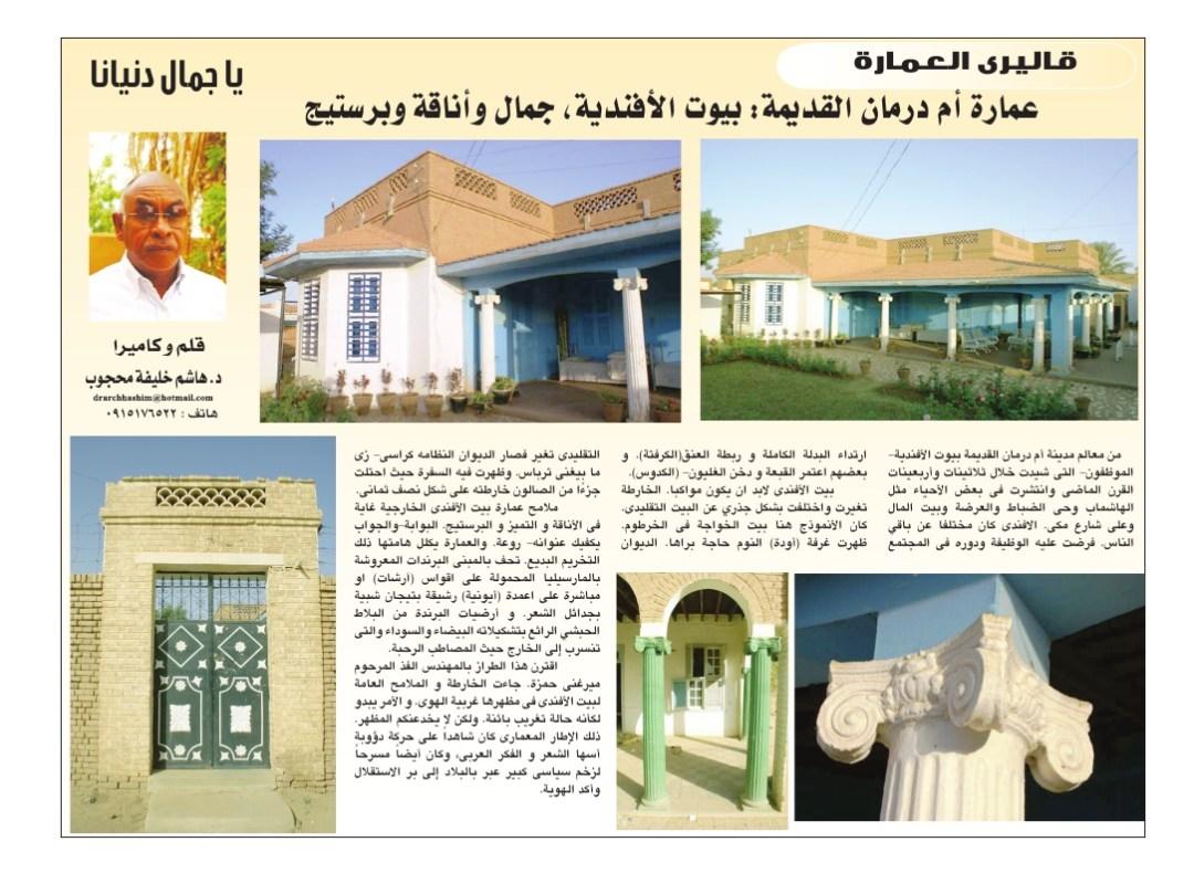 Raed(1)