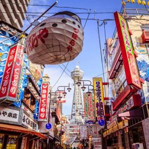 Osaka Japan Private Tour