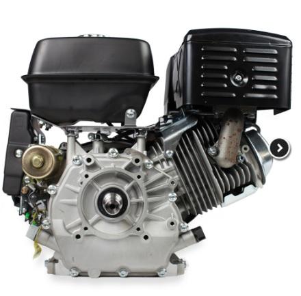 Drift Trike Engine-16hp