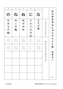 thumbnail of hiragana5