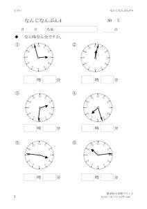 thumbnail of tokei4_5