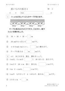 thumbnail of nagainagasa1_2
