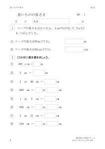 thumbnail of nagainagasa2_1