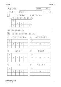 ookinakazu1_2のサムネイル