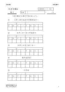 ookinakazu4_1のサムネイル
