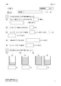 thumbnail of syosu1_2