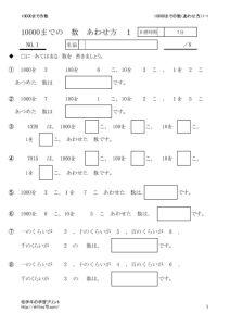 awasekata1_1のサムネイル