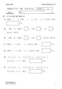 awasekata2_1のサムネイル