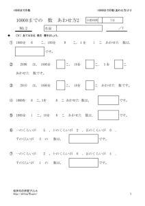 awasekata2_2のサムネイル