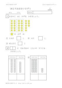 20yoriookiikazu1_3のサムネイル